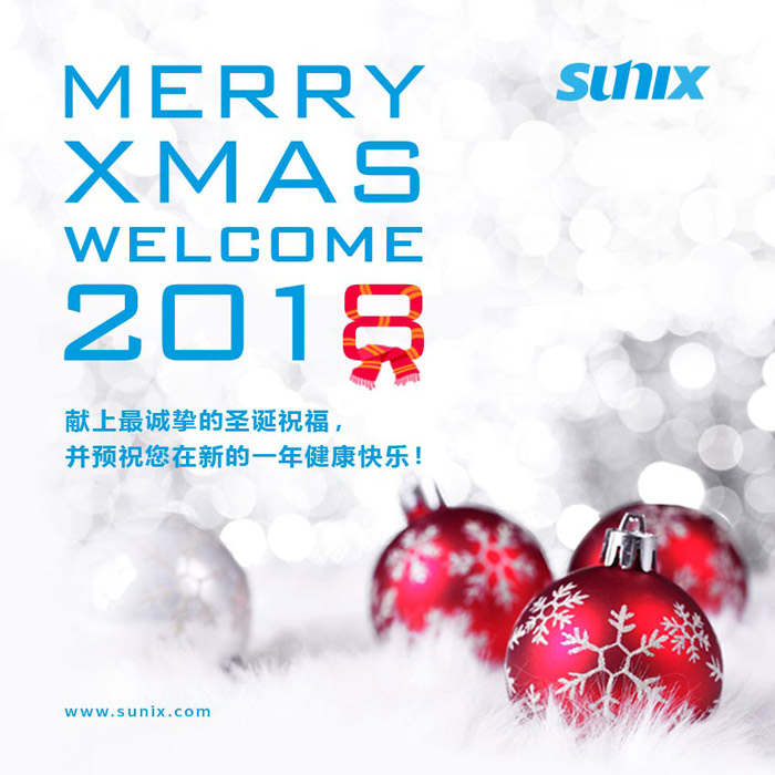 【SUNIX】献上最诚挚的圣诞祝福,新的一年健康快乐!